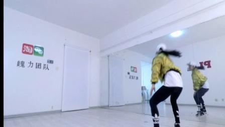 鹿晗《敢》练习室舞蹈教学详细分解动作教学庞琳老师