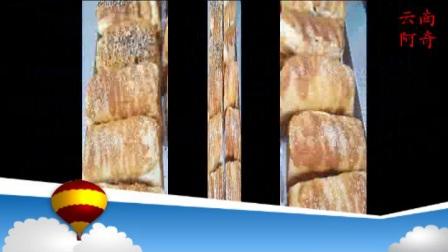 土司大面包的做法及配方