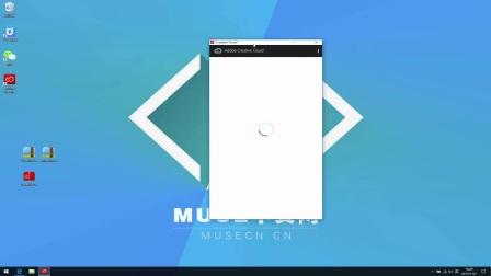 AdobeMuse 2018 | WIN安装教程 破解+简体中文