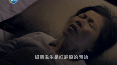 安安2014廣告影片-成人紙尿褲_20秒