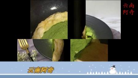 抹茶雪花酥的做法
