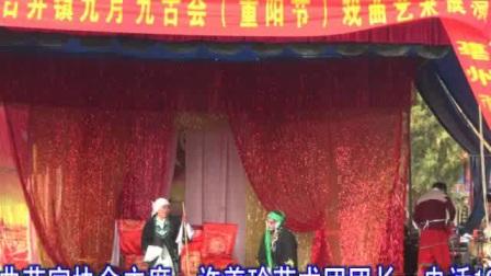 泗州戏《白玉楼讨饭》
