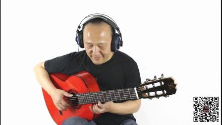 Lavida吉他35 伍贻军-镜中的安娜