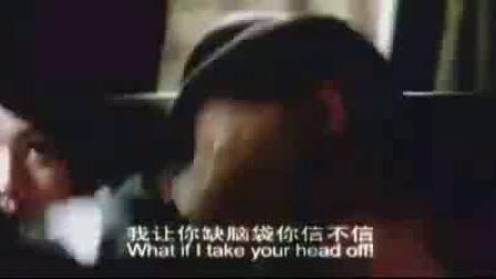 《天下无贼》经典片段 范伟、冯远征爆笑抢匪组合_高清