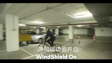 Windshield 降风噪功能