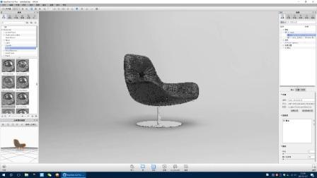 高效渲染软件keyshot最新教程:keyshot基本操作流程