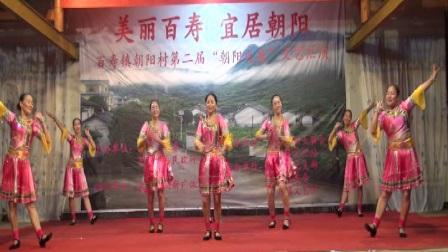 雷美广场舞-红雨舞蹈队-表演舞蹈  《情醉风雨桥》