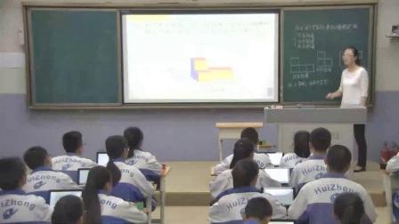 北师大版初中数学七上《1.4 从三个方向看物体的形状》宁夏-乔英英