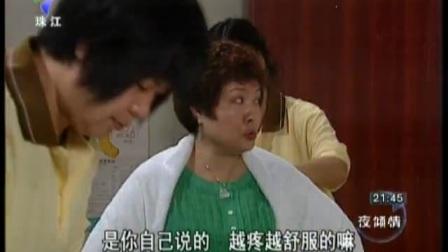 2012.5.13攻薪计5月13日_ 外来媳妇本地郎 _视频在线_广东电视网_1