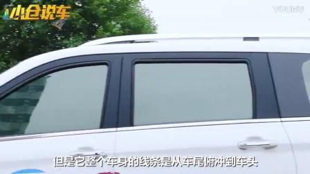 试驾评测:体验福田伽途im8 二胎时代的首选MPVvn97