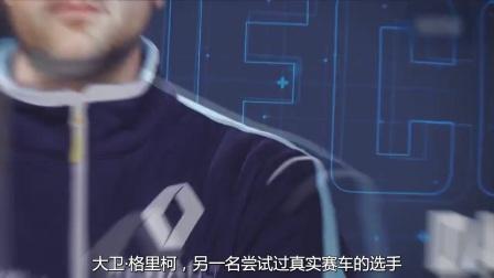 FE电动方程式 | 街头狂飙09(中文字幕)