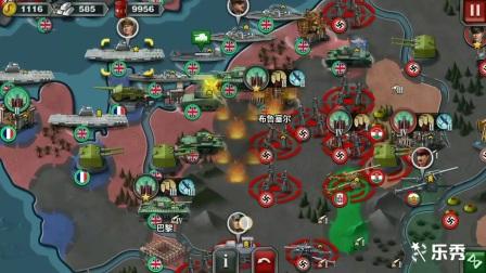 【斩风实况】世界征服者3 #二战mod #不列颠 ep9 解放挪威