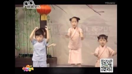 张沁元参演婷婷诗教《寻隐者不遇》片段