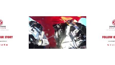 第二赛段全景视频
