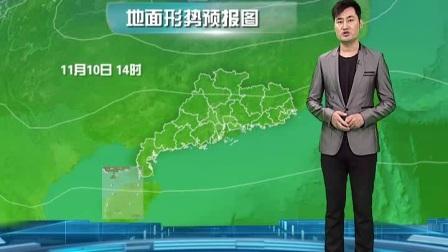20171108广东卫视天气预报
