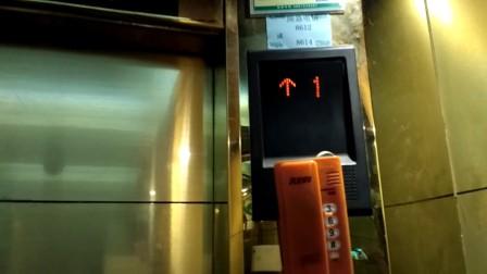 汕头中区大厦三菱电梯1~4F