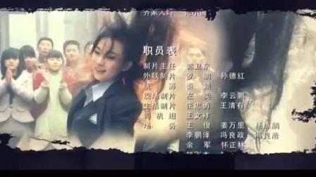 唐琅探案2010片尾曲