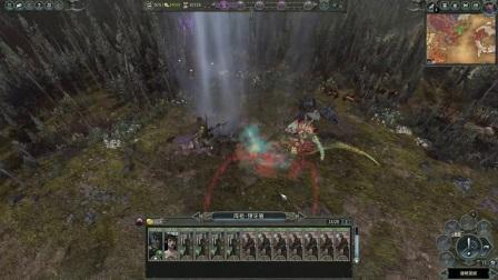 战锤2:全面战争 暗精  17