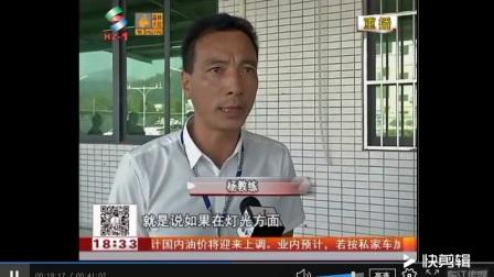 惠州电视台直播-东江传媒 2017.11.3
