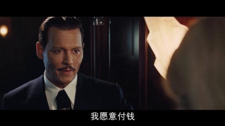 《东方快车谋杀案》导演肯尼思·布拉纳称杜比影院让观影体验升级