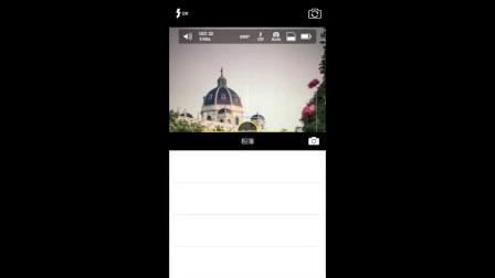 课时05.高级拍摄软件:摄影高手的秘诀