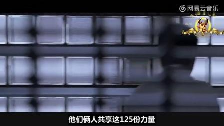 几分钟看李连杰好莱坞科幻动作片《宇宙追缉令》1109