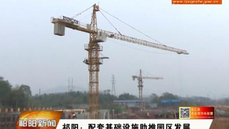 湖南永州:祁阳县白竹污水厂拟年内完工