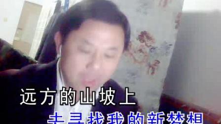 费晓坤演唱流浪兄弟