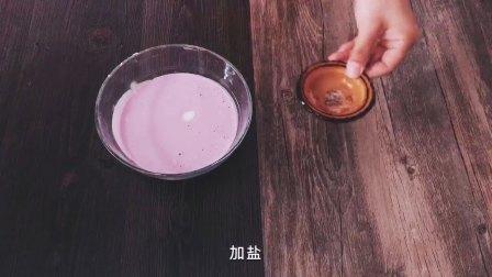 紫薯卷(薄饼机)