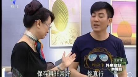 2012.6.17代笔门6月17日_ 外来媳妇本地郎 _视频在线_广东电视网_1
