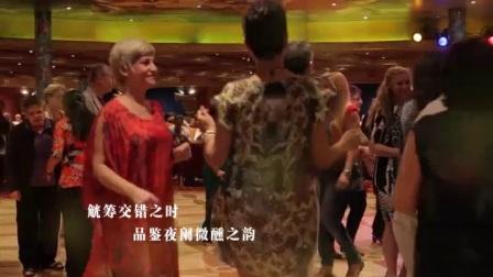 【中国国旅】歌诗达幸运号官方宣传片