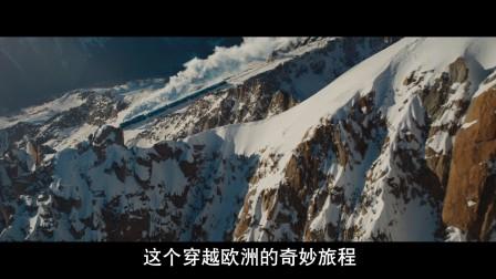 《东方快车谋杀案》导演肯尼思·布拉纳称杜比全景声让音效更带劲