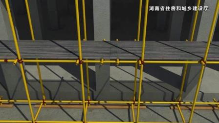扣件式钢管脚手架标准化视频