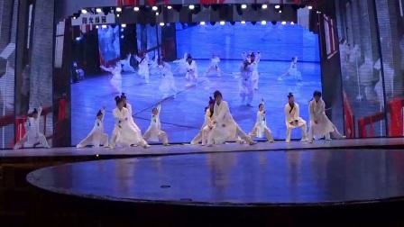 2018全国中老年电视春晚海选节目《重阳拳重阳剑》 演出单位 西安鄠邑区武术协会