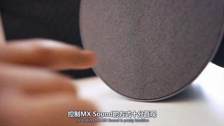 罗技 MX Sound 2.0上手开箱