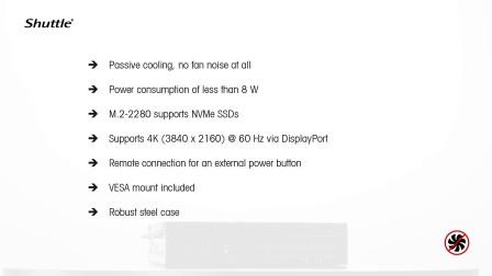 Shuttle浩鑫DX30——全新Intel® Apollo Lake平台薄型机