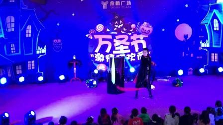 美女魔术师晴晴诸暨万圣节现场直播现场