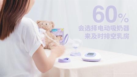 Lansinoh兰思诺_帮助妈妈母乳喂养更长久