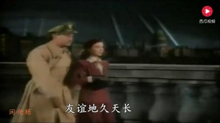 萨克斯金曲——著名电影《魂断蓝桥》主题曲《友谊地久天长》