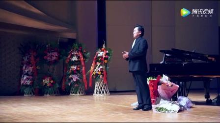 《负心人》男高音歌唱家杜吉刚