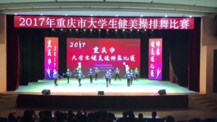 【重庆大学健美操队】这个牛叉的队伍    有个牛叉的教练  一个队顶三个队  十年如一日刻苦训练 教练坚持了十年带队 成绩非凡   👯♂️👯技巧啦啦操视频