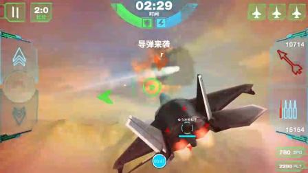 [2VS2]《现代空战3D》:美杜莎之眼-灼火&NewPlayer VS ゆうき佐和子&Севостьянов