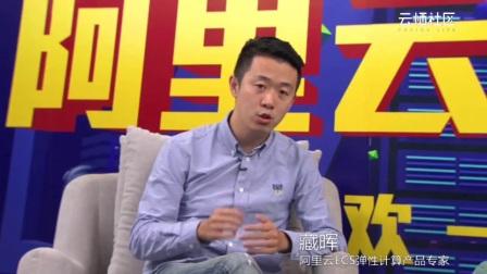 2017阿里云双11攻略:云服务器