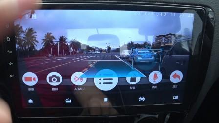 音乐、ADAS安全预警功能设置【宝岛车之音X6智慧互联车载导航一体机】