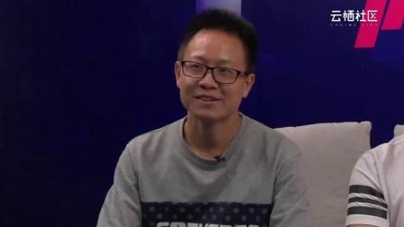 2017阿里云双11攻略:云安全