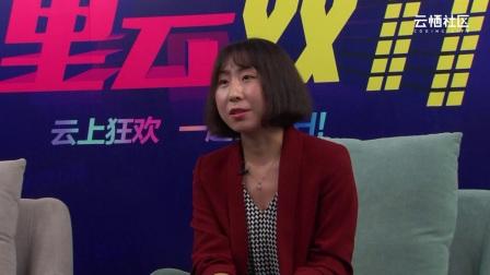 2017阿里云双11攻略:视频云