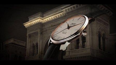 MIDO瑞士美度表贝伦赛丽系列