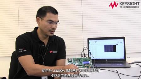 使用是德科技物联网基础应用课件了解物联网:网络云服务