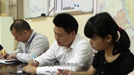 纪录片《中国工厂 01》2017 全3集 汉语中字 1080P