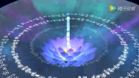 【圆明·全球玛尼石安放功德藏】原创主题曲《玛尼石·观音心》